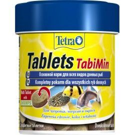 Tablets TabiMin 120 szt Tetra